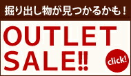��������outlet