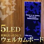 【名入れ】リングピロー★国産[アクリル板]製作■挙式日・新郎&新婦名彫刻■
