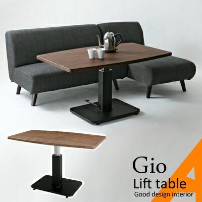 ジオ・リフトテーブル