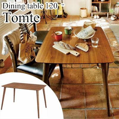 (Tomte-トムテ-)天然木ダイニングテーブル120