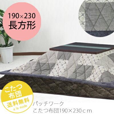����������(Ĺ���)190×230cm