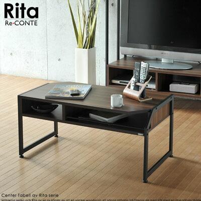 【Rita(リタ)】シリーズ・センターテーブル