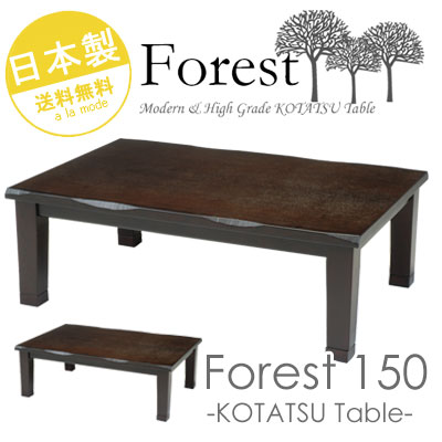 Forest150���