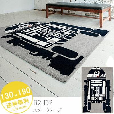 �����������������饰��R2-D2��130��190cm R2D2