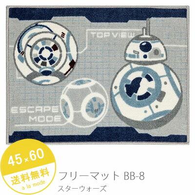 �������������� ���å����ޥå� BB-8 45��60cm BB8