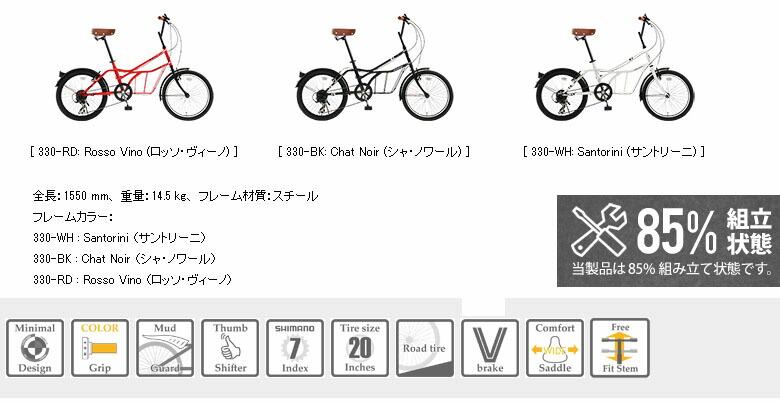 ... おしゃれ 自転車