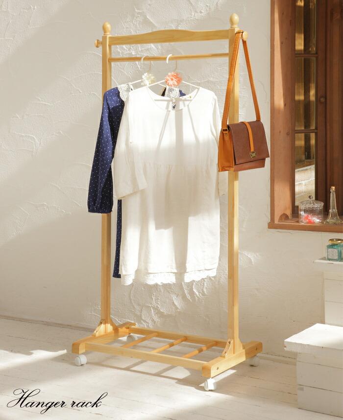 木製ハンガーラック スタンドハンガー 部屋干し ハンガー 物干し 洗濯物干し 室内 屋内