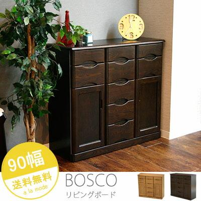 タモリビングボード90幅【Bosco(ボスコ)】