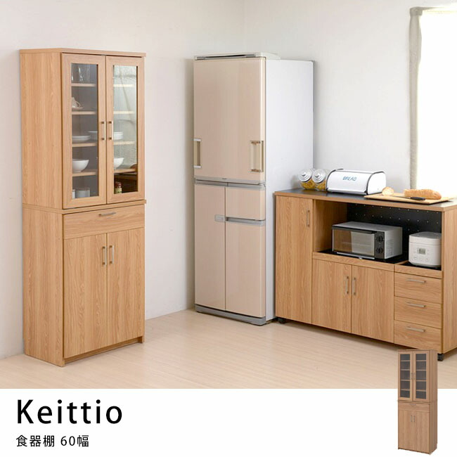 北欧キッチンシリーズ Keittio 60幅