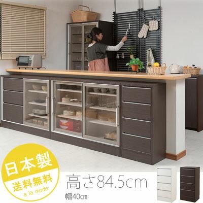 カウンター下収納 アルミ枠   【高さ84.5cmタイプ】