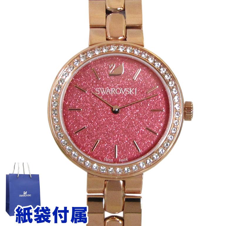 【スマホからエントリーでP10倍 3/18 10時~】スワロフスキー SWAROVSKI 腕時計 レディース Daytime Coral ローズゴールド コーラル 5182250 スワロフスキー社製純正腕時計