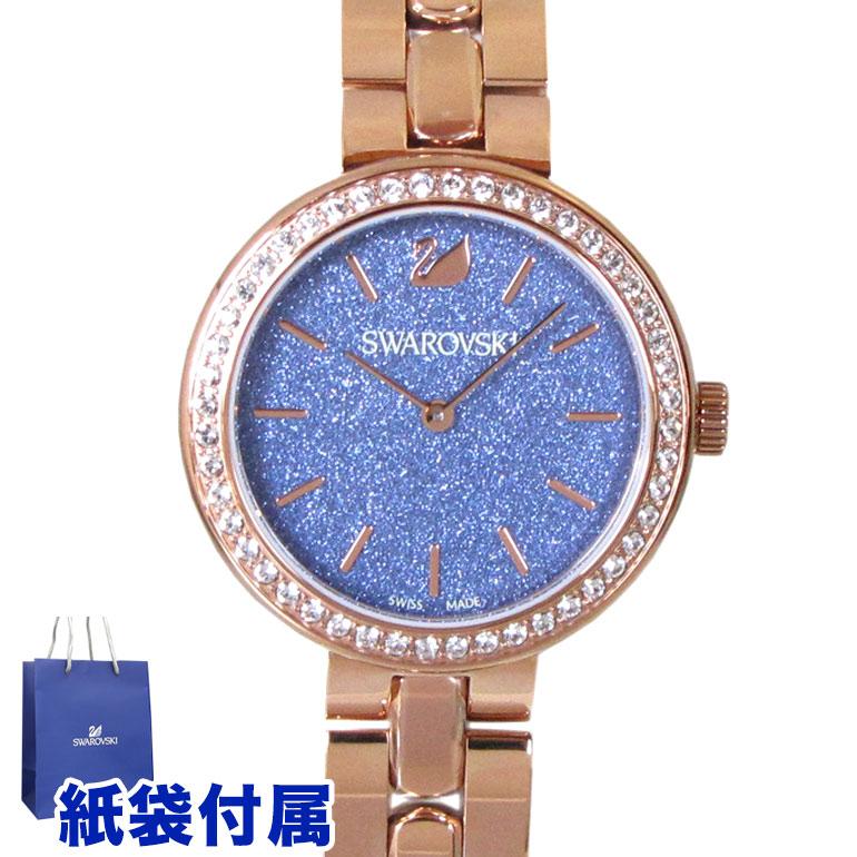 【スマホからエントリーでP10倍 3/18 10時~】スワロフスキー SWAROVSKI 腕時計 レディース Daytime Royal Blue ローズゴールド ロイヤルブルー 5182277 スワロフスキー社製純正腕時計