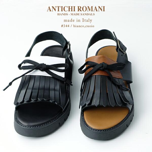 ANTICHI ROMANI アンティキロマーニ キルティタン エナメル革 厚底サンダル