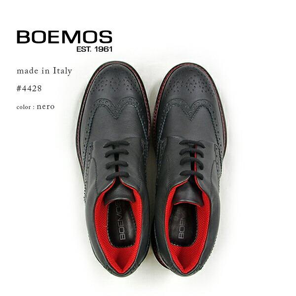 BOEMOS ボエモス メンズ ハイブリッドシューズ ウィングチップ スムース本革 黒 イタリア EURO41 25.5 26.0cm