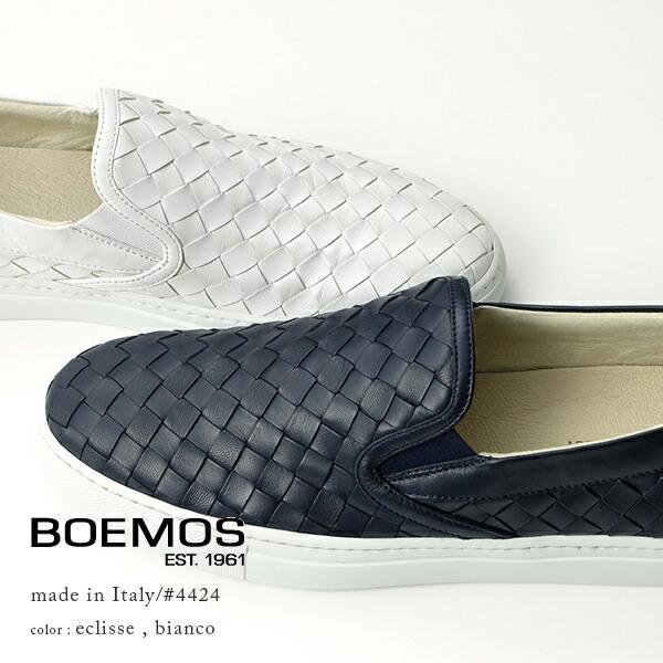 BOEMOS ボエモス イントレレザースリッポン 4424