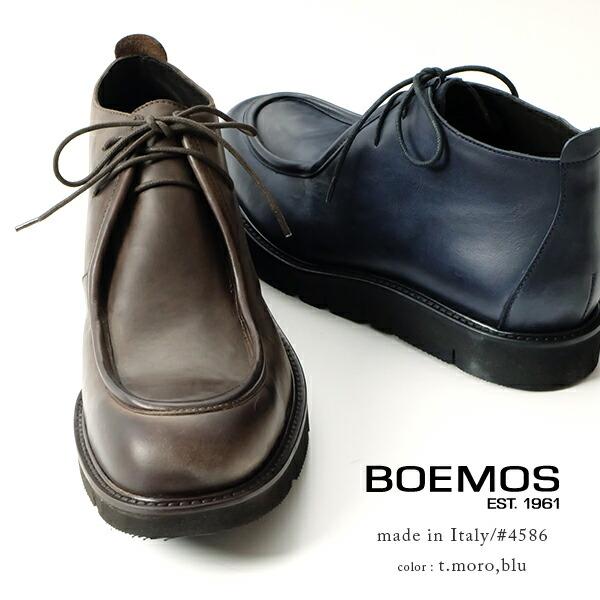 BOEMOS ボエモス メンズ モカシン ブーツ ワラビー 本革 ブルー 茶 ブラウン イタリア