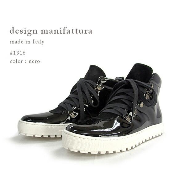 イタリア製 Design Manifattura デザイン マニファトゥーラ レディース トレッキング ブーツ ショートブーツ スニーカーブーツ エナメル革 ブラック