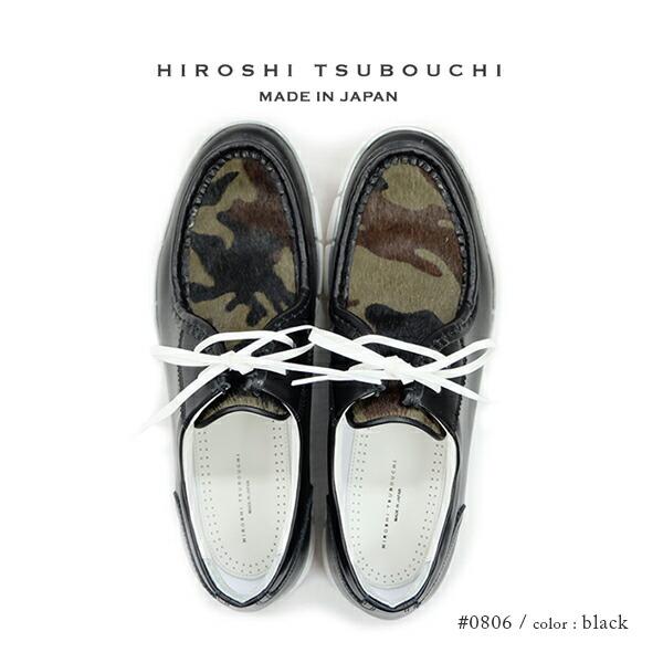 ハラコチロリアン スニーカー HIROSHI TSUBOUCHI ヒロシツボウチ