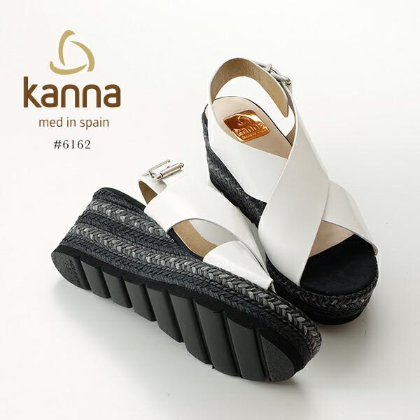 kanna カンナ エスパドリーユ ホワイト クロス ウェッジ 厚底