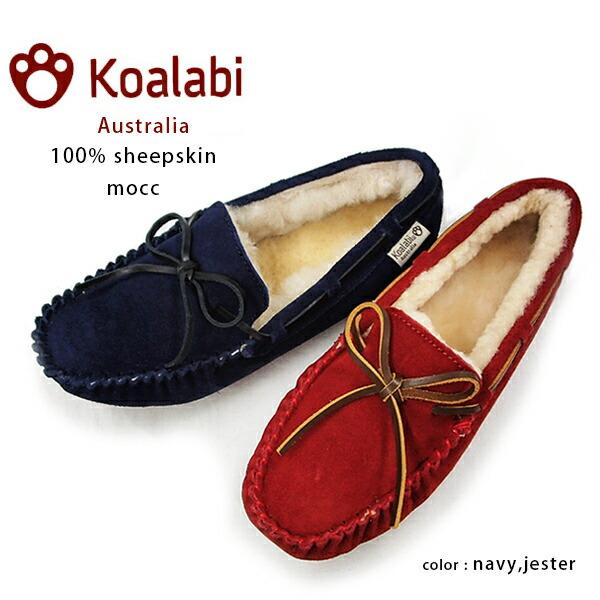 Koalabi Australia mocc モカシン シープスキン ムートン
