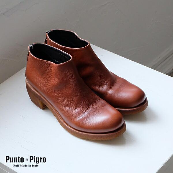 Punto Pigro【texa24】by SECCHIARI MICHEL プントピグロ byセッキアーリミケーレ 即納 本革 ショートブーツ レディース クレープソール