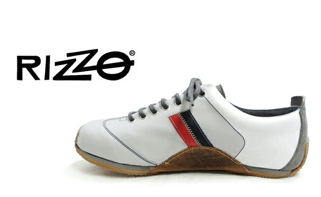 RIZZO(リゾ)巻き上げタイプ