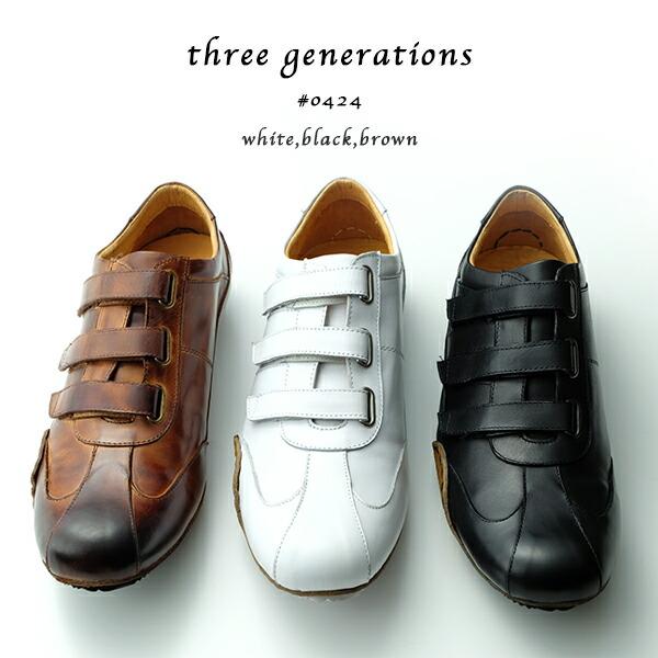 three generations スリージェネレーションズ 0424 ベルクロ 休日カジュアル