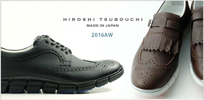 HIROSHI TSUBOUCHI