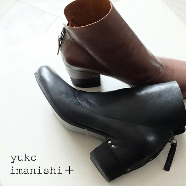 Yuko Imanishi+【今西優子】ブーツ レディース 本革 黒 ショートブーツ 太ヒール モード 大人