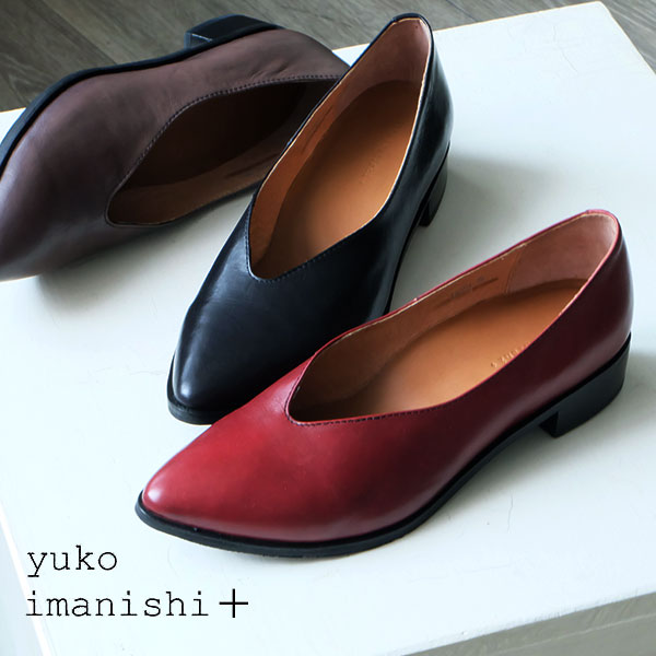 imanishi yuko【今西優子】パンプス ローヒール 太ヒール 本革 赤 黒 ボルドー ブラック モード