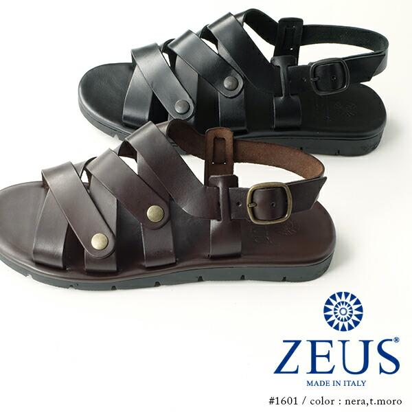 ZEUS 1071 メンズ レザーサンダル