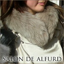 Fur scarf ファーマフラー gorgeous Fox Fur Fur Tippet ( fur ) muffler Tippett Choker type, fur Tippet and collar roll, women-clip ■ stall
