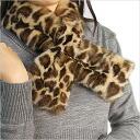 Russian Leopard pattern with ( Loris ) ( fur ) fur scarf (collar) ■ stall