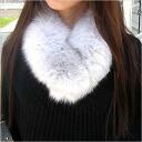 Fox Fur Tippett fur scarf fur scarf fur shawl SAGA foxfur (fur) ヘチマカラー collar size S (1 / 4) ■