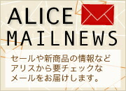 ALICE MAILNEWS