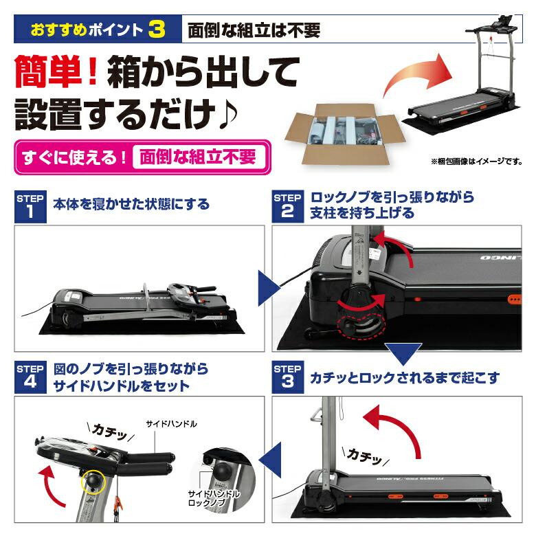 ランニングマシン2115/AFR2115_05
