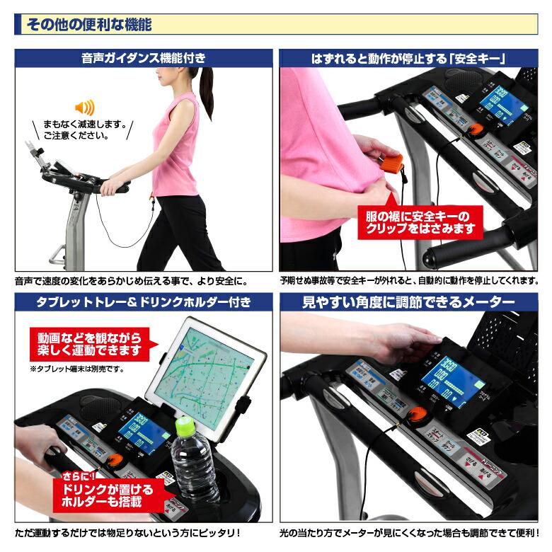 ランニングマシン2115/AFR2115_07