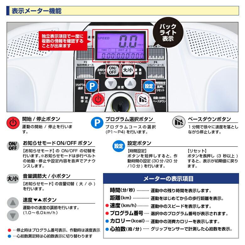 プログラム電動ウォーカー3017/EXW3017_07