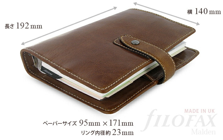 �ե�����ե��å��� filofax �����ƥ��Ģ �ޥ�ǥ� Malden �Х��֥� ������ size