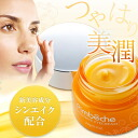 Intensive Eyecream-Anti wrinkle eye cream