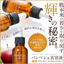 Three kinds of collagen, three kinds of hyaluronic acids, two kinds of プラセンタエキスブリエスクレモイスチュアリキッド 10P05Apr14M