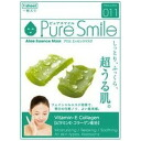 30 pieces of 011 pure smile extract mask aloe