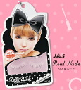 Gain young wing produce Dolly Wink Dolly wink eyelash No. 5 real nude lower eyelashes use