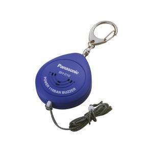 【納期約1~2週間】BH210P A ブルー Panasonic パナソニック パワー110番ブザー