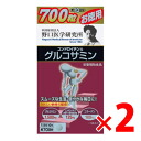 Noguchi Medicine Research Institute, Chondroitin & Glucosamine 700 grain ( approximately 70 days min ) × 2 set (4954007017812)