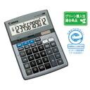 HS-1220TUG electronic calculator