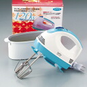 Fs04gm shuttle electric hand mixer (with case)