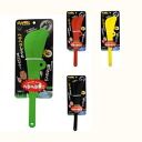 Spatula ' giddy crocodiles ' K343