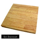 Reverse cutting board 26 x 26 cm arimoto leaves child produced by rubber tree with boards fs3gm
