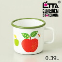 LOTTA KUHLHORN (lotta cure Horn) enamel enamel mug 8 cm 390ml